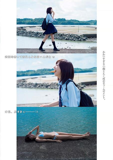 Takeda Rena 武田玲奈 Nippon Ichi Kawaii Images 2