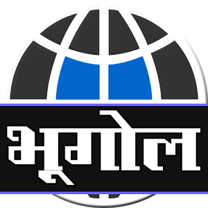 FREE IAS NOTES IN HINDI, GEOGRAPHY, GS NOTES IN HINDI, IAS HINDI, IAS NOTES, IAS NOTES IN HINDI, IAS STUDY MATERIALS IN HINDI,