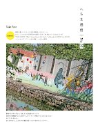 2014年6月発行 No.05