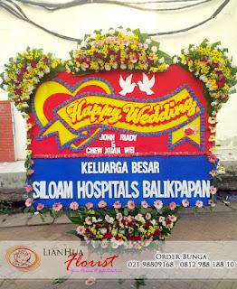 toko bunga di jakarta pusat, karangan bunga, florist jakarta, bunga ucapan selamat, bunga duka cita