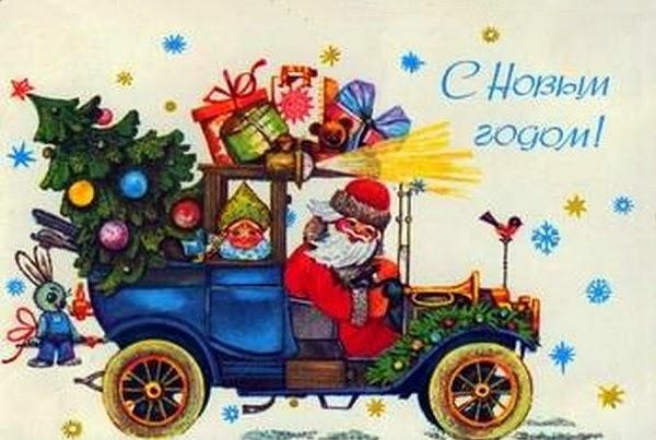 Почти традиционная новогодняя открытка советской художницы Маниловой