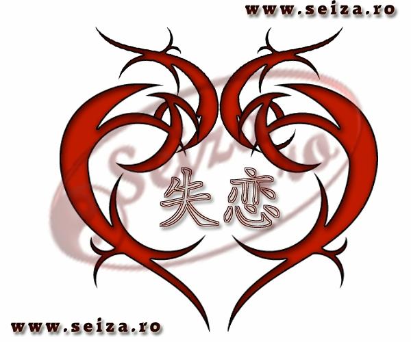 tribal heart tattoo tattoo designs. Black Bedroom Furniture Sets. Home Design Ideas