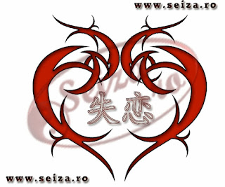 tribal heart tattoo and kanji tattoo