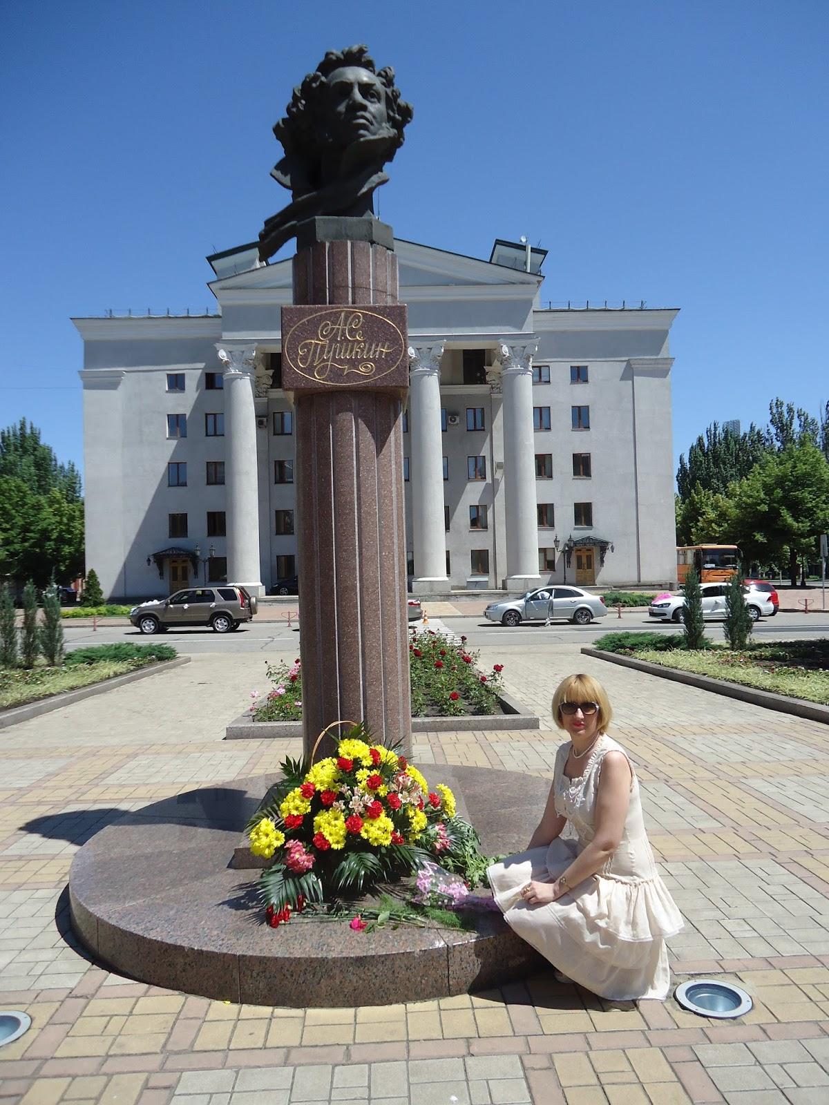 Русский институт 6 часть 13 фотография