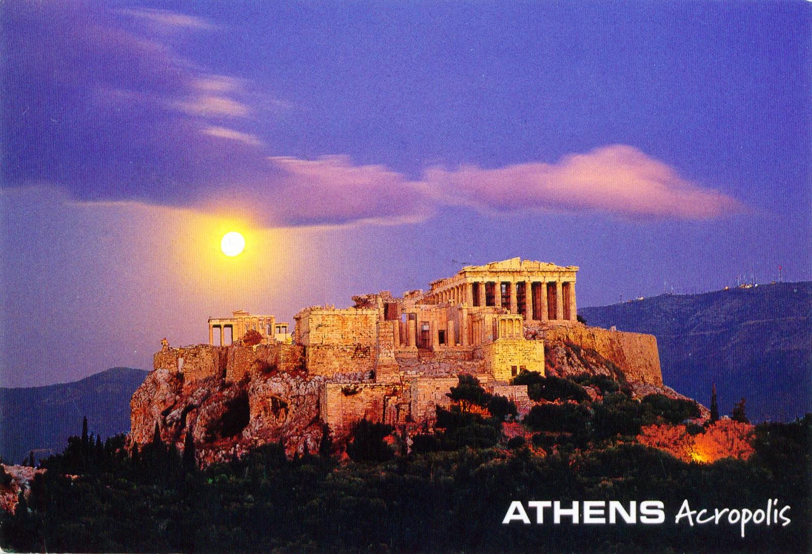 WORLD, COME TO MY HOME!: 0666, 0810, 0811 GREECE (Attica ...