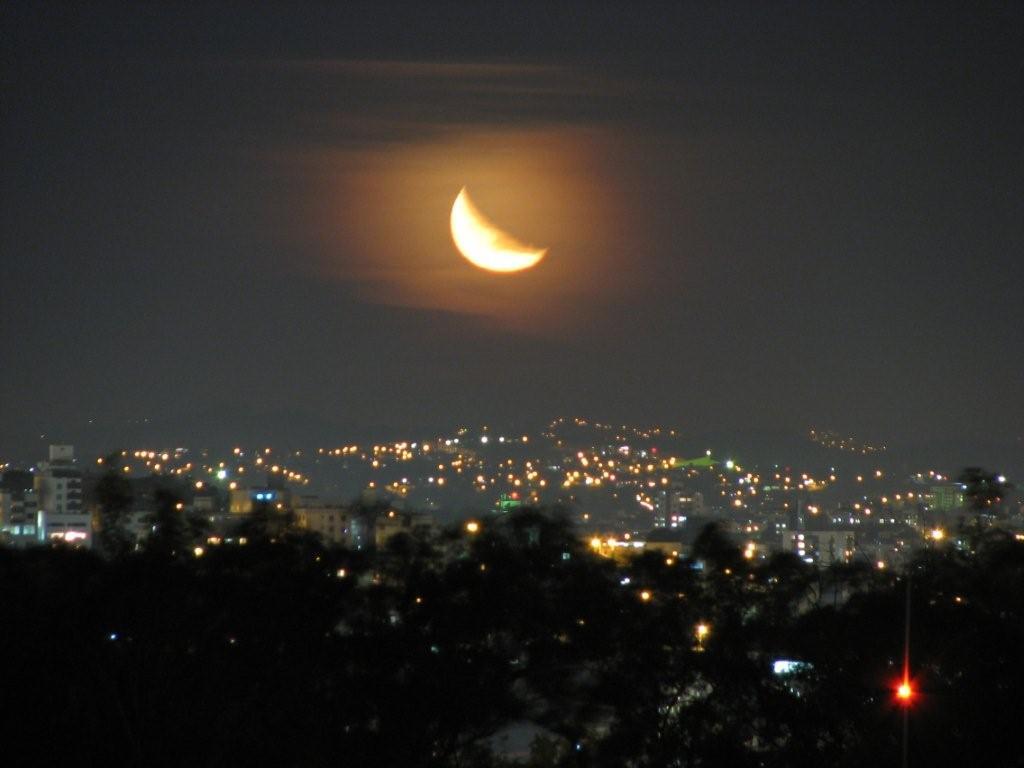 anao de jardim lygia fagundes telles:Moonlight Rio De Janeiro