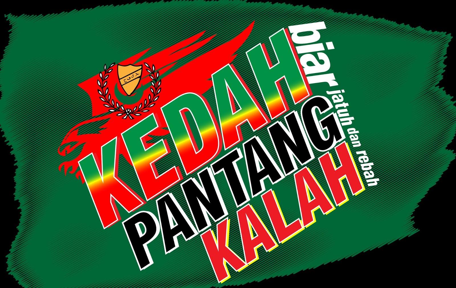Lunyai com inc final piala malaysia 2015 kedah vs selangor for Home wallpaper kedah