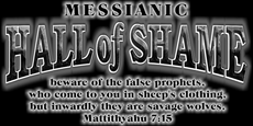 Messianic Hall of Shame