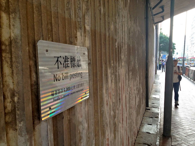 No bill posting Hong Kong