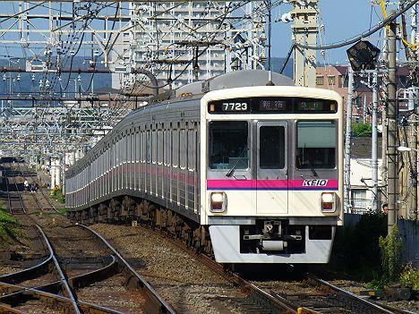 京王電鉄 急行 新宿行き 7000系LED