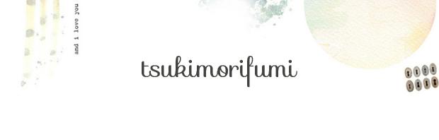 tsukimorifumi