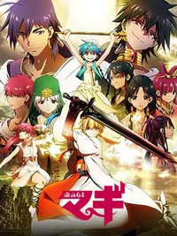 Ver Magi sub espaol online descargar