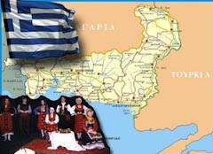 Ζητείται «ΑΝΘΡΩΠΟΣ» να σώσει την Ελλάδα