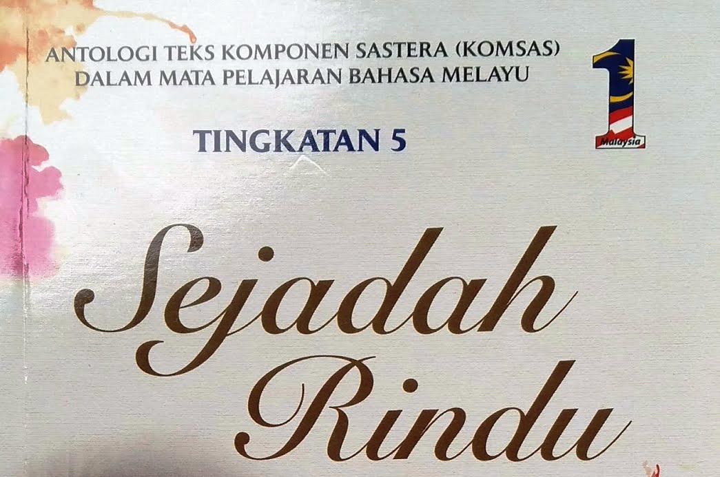 ANTOLOGI SEJADAH RINDU