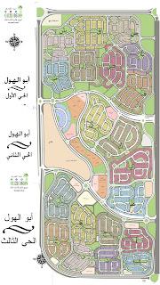 ارض للبيع بالتجمع الخامس 300م بابو الهول مدينة القاهرة الجديدة