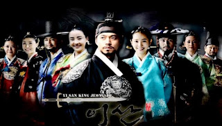 Lee San Wind of the Palace - 07 January 2013