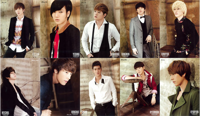 Are any super junior members dating