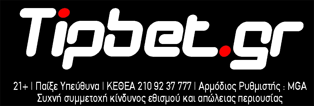 TIPBET.GR , LIVE BET , TOP ΑΠΟΔΌΣΕΙΣ