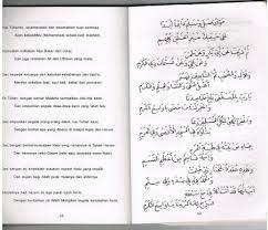 Nazam Rasulullah Sallallahu'Alaihi Wasallam