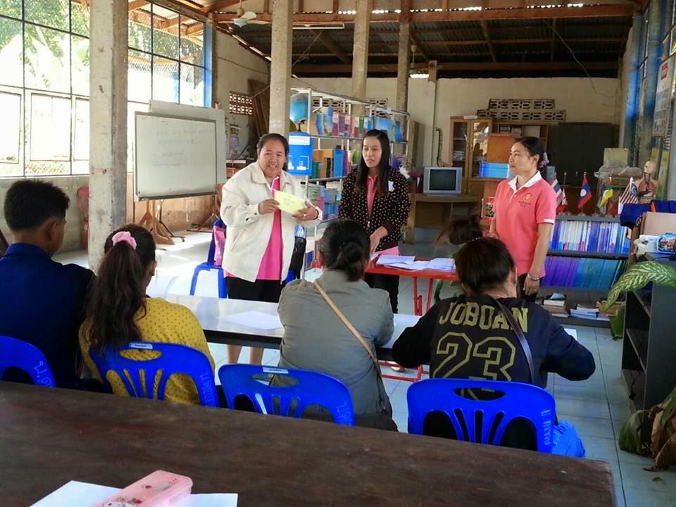 จัดการเรียนการสอนวิชาอาเซียน ( ลาว )