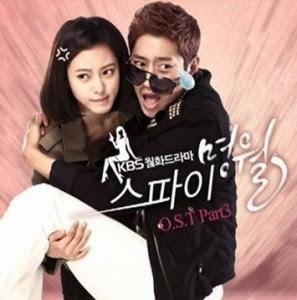 Ryeo Wook (Super Junior) – Myung Wol The Spy OST Part 3