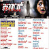 Horror Picture Kannada Movie Theaters List