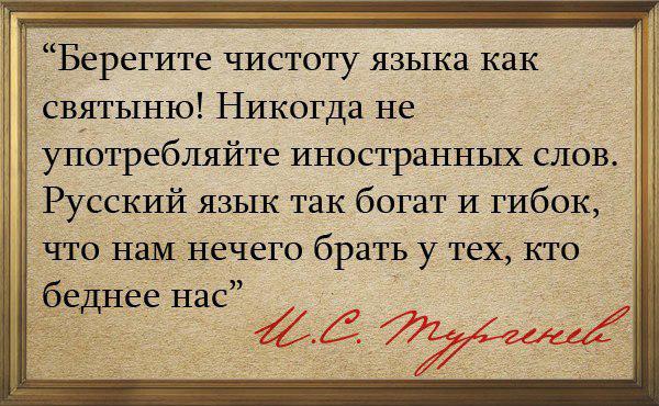 Словарный Запас Украинского Языка.Rar