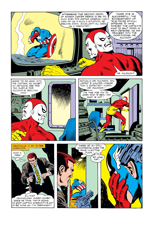 Captain America (1968) Issue #242 #157 - English 15
