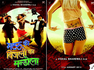 Matru Ki Bijlee Ka Mandola (2013) Online Watch Hindi Movie