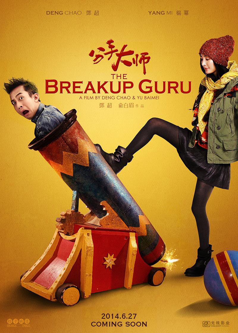xem phim Bậc Thầy Chia Tay - The Breakup Guru 2014 full hd vietsub online poster