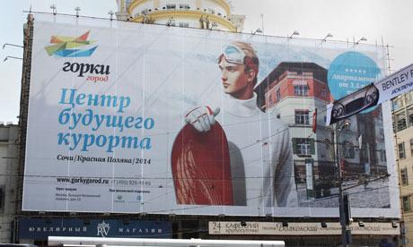 Russia's Sochi 2014 Winter Olympics 'fascist', 'Nazi' image