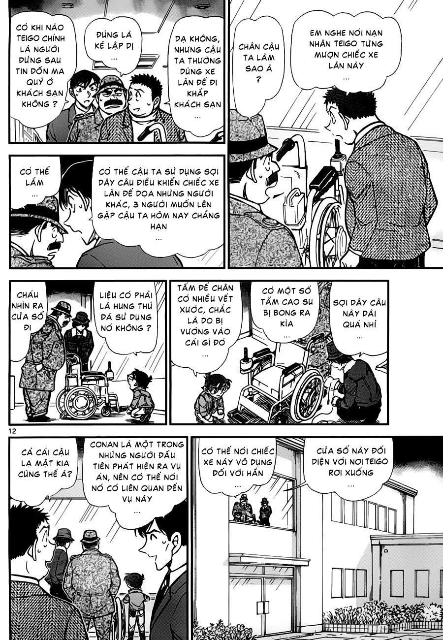 Detective Conan - Thám Tử Lừng Danh Conan chap 769 page 13 - IZTruyenTranh.com
