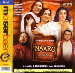 Maarg 1992 Hindi Movie Watch Online