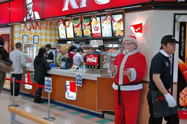 KFC-Jepang