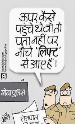 tehelka, tarun tejpal sexual assault case, tarun tejpal sexual assault case, crime against women