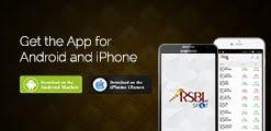 RSBL SPOT App