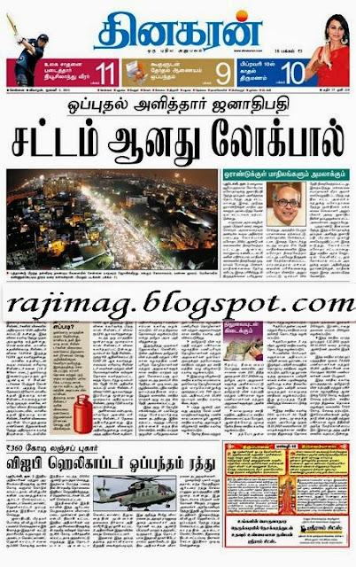 Tamil News | Online Tamil News | Tamil News Live