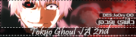 ����� Tokyo Ghoul √A 2nd 