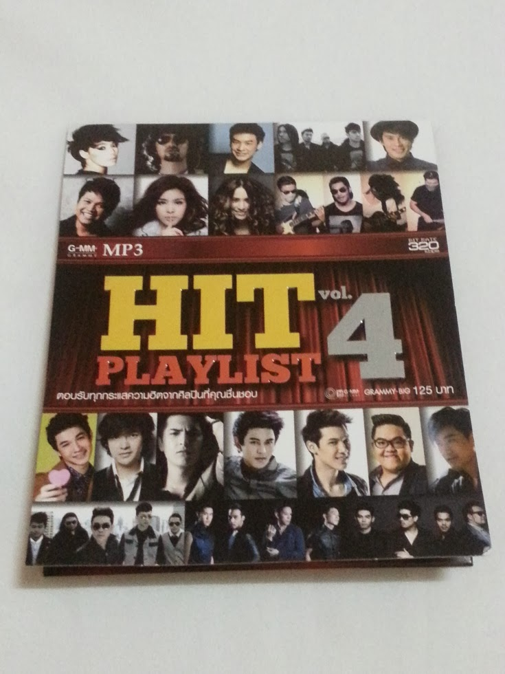 Download [Mp3]-[Single HIT]++ GMM MP3 HIT Playlist VOL.4 @320 kbps ++ [Shared] 4shared By Pleng-mun.com