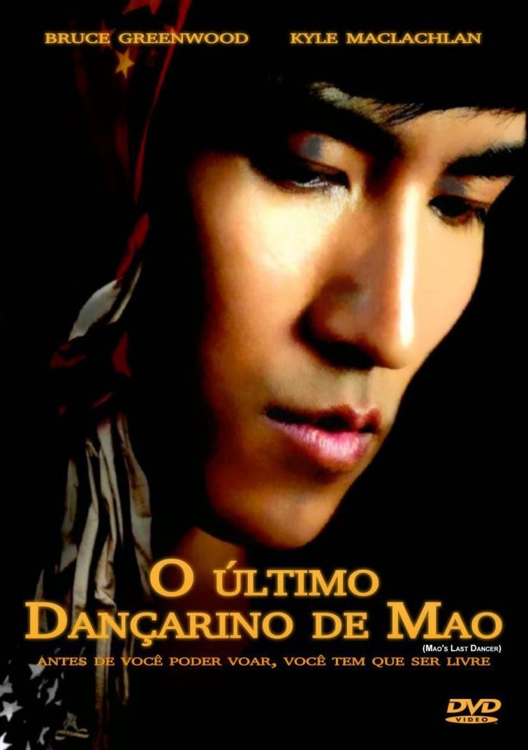 O Último Dançarino de Mao – Dublado (2009)