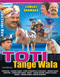 Toti Tange Wala (2009) - Punjabi Movie