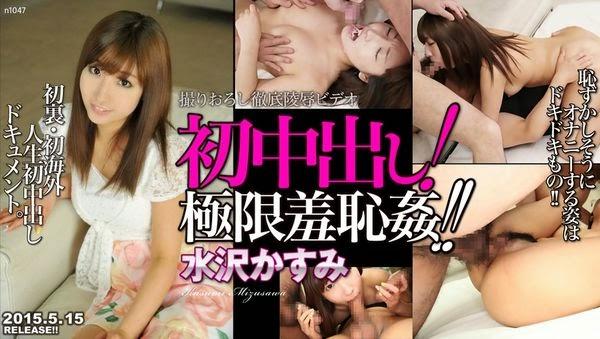Tokyo Hot n1047 – Ultimate Scandal Play