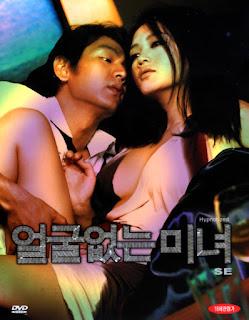 5 Film Korea Panas yang Bikin Keringetan apanih.com
