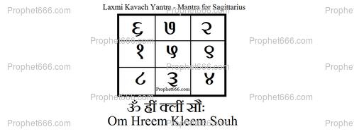 The Lucky Laxmi Charm of Laxmi Kavach Yantra and Mantra for Sagittarius