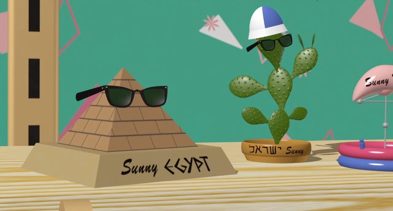 knick knack-sunny egypt-pyramid