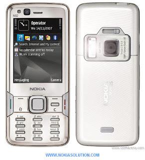 how to reset nokia n82 gadget knowing rh gateget blogspot com Nokia 3310 Nokia N96