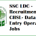 SSC CHSL Recruitment 2014-LDC, Data Entry Operator -10+2 Government Jobs Vacancy