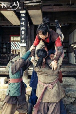 sinopsis drama korea gu family book