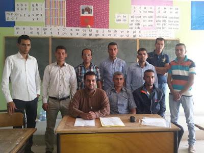 مولود جديد في الساحة التعليمية بإقليم سيدي بنور