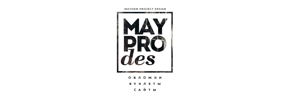 { MAYHEM PROJECT ART }